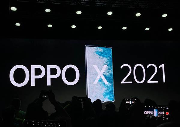 OPPO X 2021.