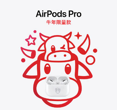Ox Special Edition AirPods Pro
